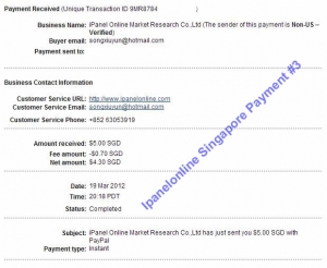Ipanel Payment 3 19 March 2012